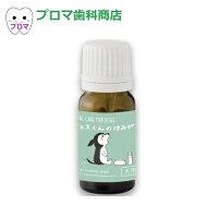 バイオガイアチェスくんのはみがき10ml1本犬用(猫もOK)ロイテリ菌