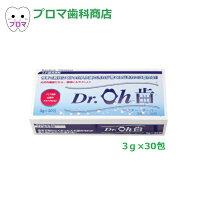 入れ歯洗浄剤Dr.Oh歯(ドクター・オーハー)3g×30包入1個