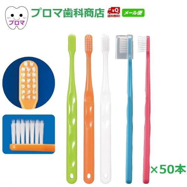 歯ブラシ, ワンタフトブラシ Ci 703() S () 50 ()