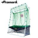 あす楽 送料無料 PROMARK・プロマーク バッティングトレーナー・ネット連続 HTN-85 (軟式 硬式 野球 防球ネット バッティングネット 練習器具 野球ネット HT-89用) その1
