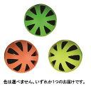 カシマヤ(kashimaya)スピンボール 1個(カラー指定不可)