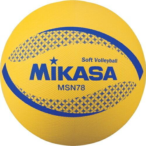 ボール, ソフトバレーボール MIKASA MSN78-Y