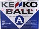 ケンコーボールA号(12球)【大量】