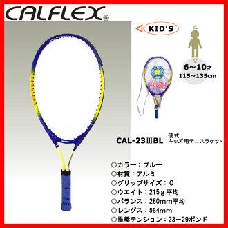 Calf Rex tennis junior tennis racquet-23 inch BL fs3gm