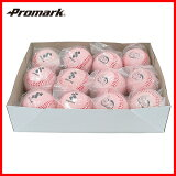 【PROMARK・プロマーク】 トスベースボール公認球 12個入り promark 02P03Dec16