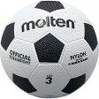 【サッカーボール3号サイズ】モルテンmolten 亀甲ゴムサッカー 白 02P03Dec16