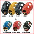 親子グローブセット 野球グローブ 野球グラブ 軟式野球 Falcon ファルコン choice(チョイス) 02P03Dec16