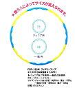 【ただ今ポイント5倍!】【人気のフラフープ!】【組み立て式でコンパクトに収納】内側の凸凹が...