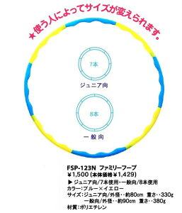 【人気のフラフープ!】【組み立て式でコンパクトに収納】内側の凸凹がウエストラインに効くか...