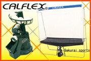 カルフレックス ソフトテニス トレーナー テニスセルフトレーナー アダプター トレーニング ポイント