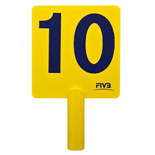 ミカサ 【MIKASA】 選手交代ボード (2組セット) SKBR  1005_flash  02P03Dec16:野球用品 サクライスポーツ