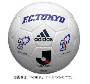 Jリーグサインボール 町田ゼルビア 02P11Apr15