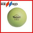 Kenko-kt11