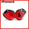野球グローブ PCM-4253 野球グラブ 軟式野球 promark プロマーク 親指革命 グローブ袋付き 軟式キャッチャーミット 1005_flash 02P03Dec16