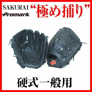 promark 專業網球手套投手為 PG-9745 (手套抓 SSK 棒球練習賽為一般的體育用品網球) 02P19Dec15