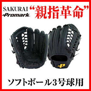 Professionalism thumb revolution softball glove fs3gm02P22Nov13