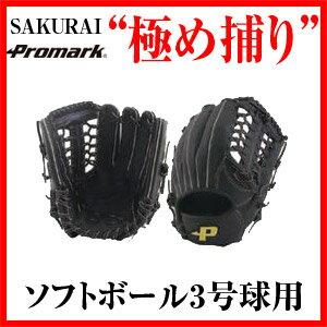 【送料無料】【ソフトボール専用設計】プロマークソフトボール用グローブPGS-2211