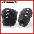promark プロマーク 一般用ソフトボールグローブ PGS-3059(グローブ グラブ ソフトボール ソフト ソフト用 ソフトボール用品 スポーツ用品 ) 1005_flash 02P03Dec16