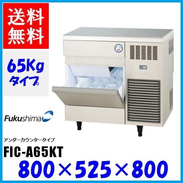 フクシマ FIC-A65KT
