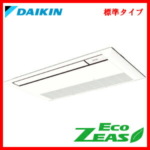 ダイキン業務用エアコンEcoZEASSZRK45BANV天井カセット1方向シングルフロー1.8馬力シングル単相200Vワイヤレス