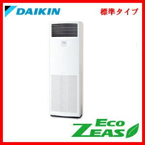 ダイキン エアコン EcoZEAS SZRV80BBT 床置形  3馬力 シングル 三相200V:プロマーケット
