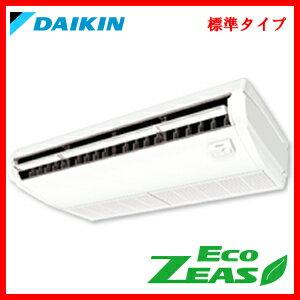 ダイキン業務用エアコンEcoZEASSZRC40BAVP天井カセット4方向S-ラウンドフロー1.5馬力シングル単相200Vワイヤード