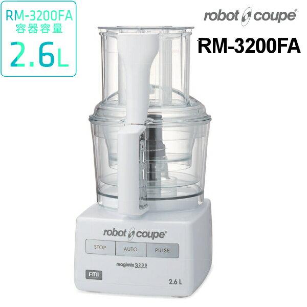 FMI ロボクープ マジミックス RM-3200FA Fシリーズ エフエムアイ:プロマーケット