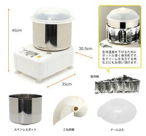 新品税込送料込日本ニーダーパンニーダーPK2025(PK2020)(PK1201)生地こね専用機