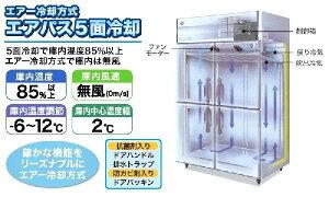 現金振込専用!特別価格!新品税込送料込ホシザキ縦型恒温高湿庫エアパス冷却標準=右側仕様HCR-75CZT3W750・D650・H1890(mm)