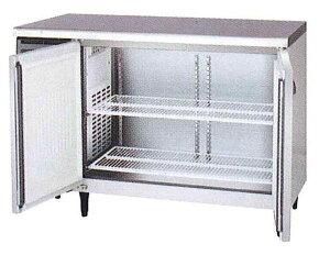 新品税込み送料込みフクシマ業務用横型冷蔵庫YRC-120RE2-Fセンターフリータイプ(YRC-120RE-F)幅1200×奥行600×高さ800(mm)241L福島工業