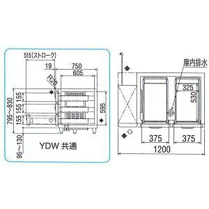 新品税送料込フクシマ業務用厚型YDW-120RM2(YDW-120RMR)冷蔵270LW1200×D750×H800(mm)3段ドロワーテーブル冷蔵庫福島工業
