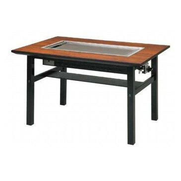 イトキン IKK お好み焼きテーブル K型 木製脚(ガス式G) GS 1200F-KA 4人掛け LPガス(プロパン)仕様 1200・800・700(mm)