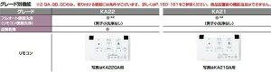 新品税込送料込一般平付・隅付タンク式便器用KAシリーズCW-KA21QBピンク(LR8)