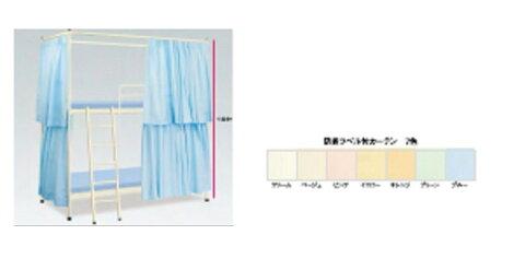 井上金庫 2段ベッドカーテン付 TBIN-1160 W2060×D990×H2230(mm) 受注生産品 介護・福祉施設向け