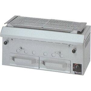 新品消費税込み送料込みマルゼン下火式焼物器≪本格炭焼き≫(火起こしバーナー付)GRILLER兼用型MCK-074LPガス(プロパン)仕様W750・D380・H350