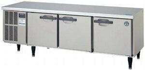 新品税込送料込ホシザキ横型冷蔵庫低コールドテーブルRL-180SNC-RTW1800・D600・H650(mm)受注生産品