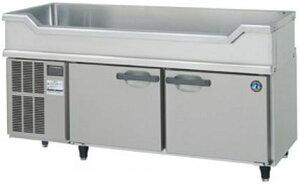 新品税込送料込ホシザキ舟形シンク付横型冷蔵庫RW-150SNC(標準仕様=左側モーター)W1500・D600・H800(mm)