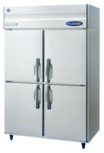 新品税込送料込ホシザキNEWモデルインバータ制御縦型冷蔵庫HR-120ZT3W1200・D650・H1890(mm)