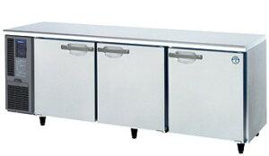新品税込送料込ホシザキ横型冷蔵庫RT-210MNF(RT-210PNE1)W2100・D600・H800(mm)