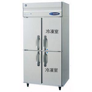 新品税込送料込ホシザキNEWモデルインバータ制御縦型冷凍冷蔵庫HRF-90ZFT3W900・D650・H1890(mm)
