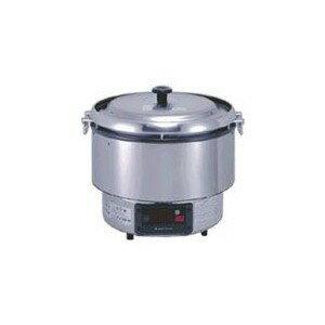 新品税送料込リンナイ涼厨αかまど炊き炊飯器RR-50G1-H(5升炊き)LPガス(プロパン)仕様