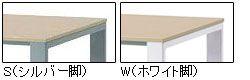 新品税送料込井上金庫製会議用テーブルUTS-S2112-DB天板2枚分割シルバー色脚W2100・D1200・H700(mm)スクエアタイプダークブラウン(UTS-2112)