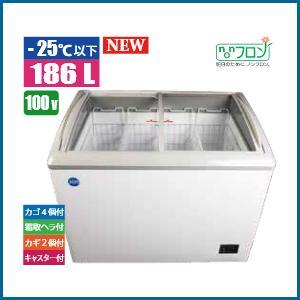 JCM 冷凍ショーケース スライド式全面カラス 186L JCMCS-180 冷凍庫 業務用 鍵付:プロマーケット