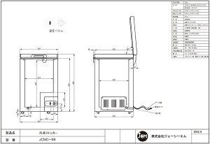 JCMC-98-OR