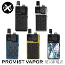 orion tn - 【海外】「Kanger Surf Kit」「Lost Vape Orion DNA GO Kit」「SXmini Mi Class 13W 400mAh YiHi SX290 Pod System Starter Kit」「Blitz M1911 200W TC VW Variable Wattage Box Mod」