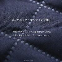 【巻きスカート】ピンソニックキルト×ボアリバーシブル巻きスカート選べる2丈ロング70cm丈ショート50cm防寒あったかスカートラップスカート中綿シャギーボアキルティング