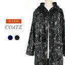 ロングカーディガン フランネル あったか ふわふわ もこもこ 着る毛布 防寒 ガウン フード付き ルームウェア