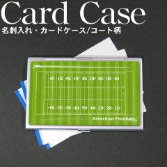 【メール便可】アメフト カードケース アメフトグッズ 用品 メンズ 紳士物 お祝い プレゼント ...