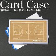 バスケットボール プレゼント ユニーク ビジネス アイテム スポーツ
