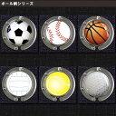 バッグハンガー[ボール]サッカー 野球 バスケットボール バレーボール...